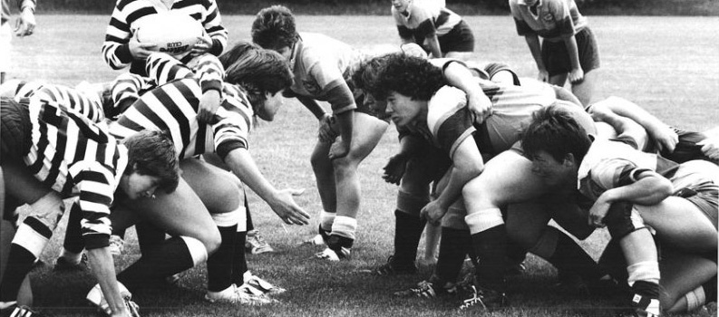 Women's scrum photo